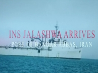 INS Jalashwa at Islamic Republic of Iran