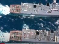 Indian Navy Thanks to Corona Warriors