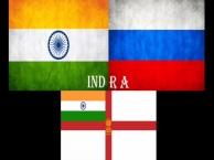 भारत-रूस त्रि-सेवा अभ्यास इंद्रा – 2019